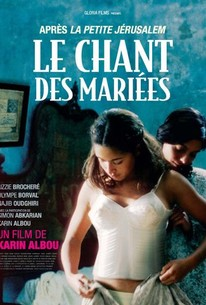 Le Chant des Mariées (The Wedding Song)
