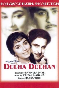 Dulha Dulhan 1964 Rotten Tomatoes