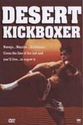 Desert Kickboxer