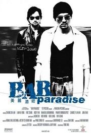 Bar Paradise