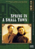 Spring in a Small Town