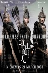 Kong saan mei yan (An Empress and the Warriors) (The Kingdom and the Beauty)