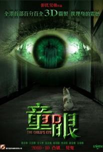 The Child's Eye 3d (Tung Ngaan 3d)
