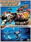 Heavy Gear: The Dragon's Shadow