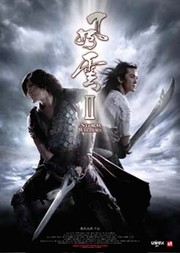 Fung wan II (The Storm Riders 2) (Storm Warriors)