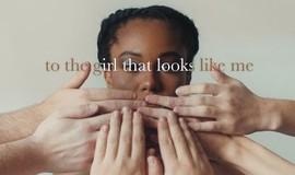 To The Girl That Looks Like Me: Full-Length Short Film