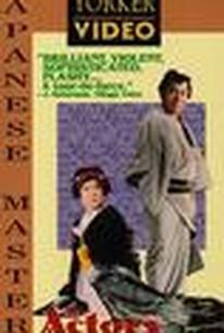 Yukinojo Henge (An Actor's Revenge)