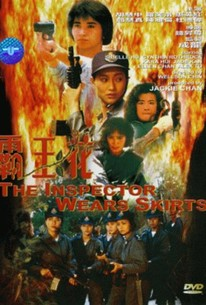 The Inspector Wears Skirts (Ba wong fa) (Top Squad) (Tyrant Flower)