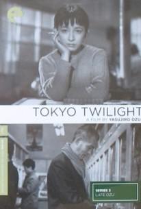 Tokyo Twilight (Tokyo boshoku)